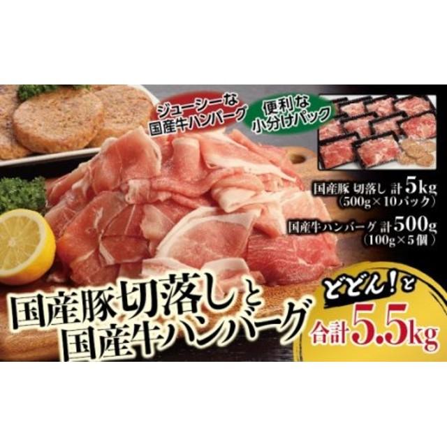 10パックでお届け!豚切落し4kg(都農町加工品)