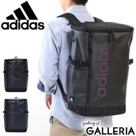 アディダス リュック 通学 adidas バックパック デイパック スクエア 31L A4 B4 A3 通学リュック 大容量 高校生 スクールバッグ メンズ レディース 55832