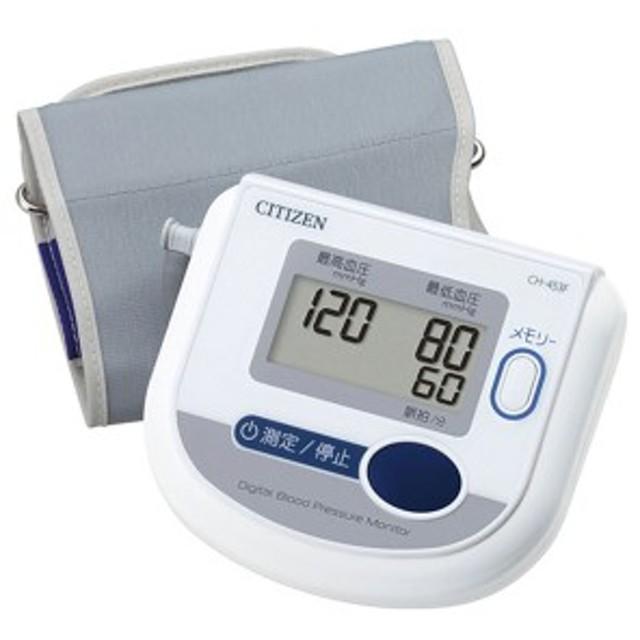 シチズン電子血圧計 CH-453F