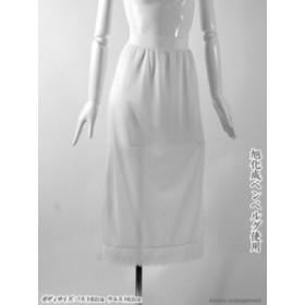 【和装下着】ペチコート(フィッターベルト付)☆裾さばきの良い和装スカート 着付小物 着付下着【レターパック対応】