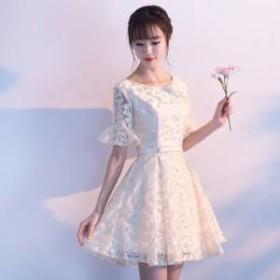 ドレス ワンピース ミニ丈 五分袖 ピンク イエロー レース エレガント 30代 大人可愛い 上品 きれいめ 春夏 結婚式 お呼ばれ a696