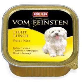 アニモンダ ドッグフード フォムファインステン ライトランチ 七面鳥・チーズ「150g」 成犬用