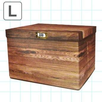 収納ボックス ロッコストレージ ボックス リッド L 木目柄 約幅52×奥行41×高さ34cm ( 小物入れ 収納ケース 収納ボックス )