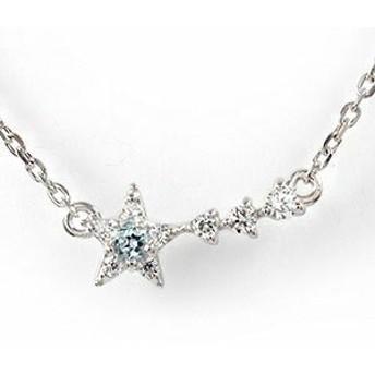 ブレスレット アクアマリン 流れ星 ブレスレット 10金 誕生石 ダイヤモンド ブレス レディース【送料無料】