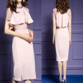 インポート レース 大人 上品 ワンピース ドレス 30代 40代 50代 ピンク