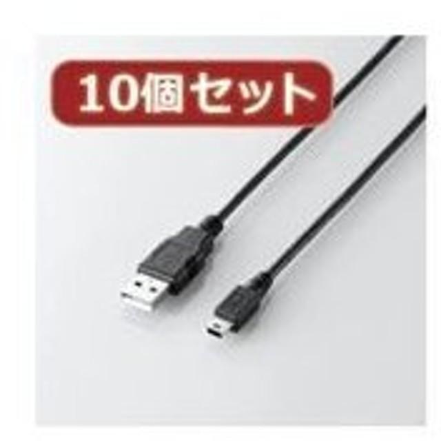 ds-2096590 10個セット エレコム USB2.0ケーブル(A-mini-Bタイプ) U2C-GMM30BKX10 (ds2096590)