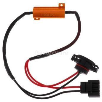 汎用 ヘッドライト フォグライト フラッシュ点滅エラーキャンセラー LED負荷抵抗 50W