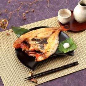 送料無料 北海道 お取り寄せ きんき 魚 約300g 一夜干し 知床 旨味