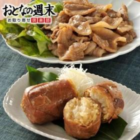 肉巻きおにぎり(6個)タレ漬け豚肉(400g) ご家庭用 宮崎名物 ひのひかり