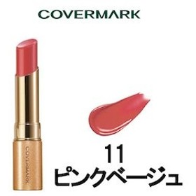 カバーマーク COVERMARK ブライトアップルージュ 【11】ピンクベージュ