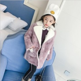 daf01e4c1a1e1 ファー ファーコート 子供服 子ども コート キッズ 女の子 上着 防風防寒 暖かい アウター 秋冬