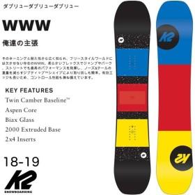 【国内正規品】 ケーツースノーボード K2 スノーボード メンズ WWW 【18-19 モデル】