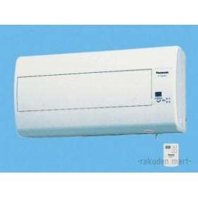 パナソニック FY-16ZJB1-W 気調・熱交換形換気扇 壁掛熱交形 1パイプ方式 排湿形 (寒冷地使用可)