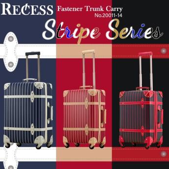 【アウトレット】 Recess トランク スーツケース キャリーケース キャリーバッグ 小型 中型 大型 4輪 おしゃれ 機内持ち込み 受託手荷物 SS S M L