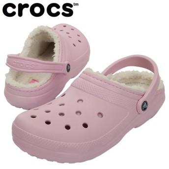 crocs クロックス Classic Fuzz Lined Clog クラシック ラインド クロッグ メンズ レディース 203591