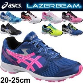 ジュニアシューズ 子ども/アシックス asics レーザービームRC 靴ひも ランニングシューズ LAZERBEAM 子供靴 19.0cm-25.0cm/TKB211