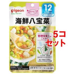 ピジョンベビーフード 食育レシピ 海鮮八宝菜 (80g5コセット)