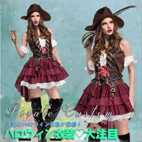 ハロウィン海賊コスチュームHalloween★ハロウィン海賊衣装 Pirate コスチューム レット レディース4点セット 女性 仮装 大人 コスプレ衣装 セクシー ハロウィン
