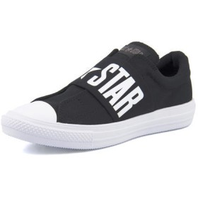 converse(コンバース) ALL STAR LIGHT GORESLIP OX(オールスターライトゴアスリップOX) 32169261 ブラック【メンズ】 スニーカー ローカット
