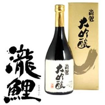 瀧鯉 大吟醸 16度 720ml 日本酒