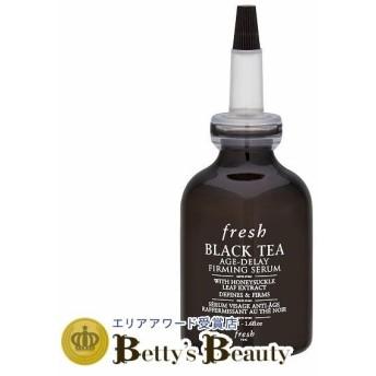 フレッシュ ブラックティエイジディレイセラム 50ml (美容液) Fresh