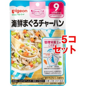 ピジョンベビーフード 食育レシピ 海鮮まぐろチャーハン (80g5コセット)