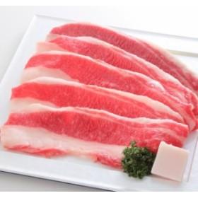 【証明書付】A5等級 神戸牛 バラ(カルビ) すき焼き肉 200g(1-2人前)