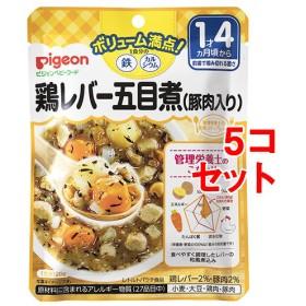 ピジョンベビーフード 1食分の鉄Ca 鶏レバー五目煮(豚肉入り) (120g5コセット)