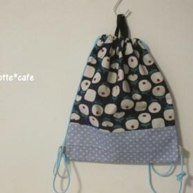 《名入れOK》まんまるお花のナップサック(体操服袋) 女の子 ネイビー ブルー ドット