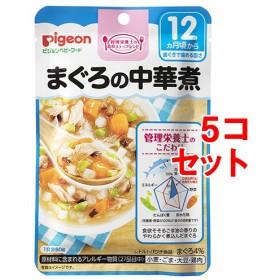 ピジョンベビーフード 食育レシピ まぐろの中華煮 (80g5コセット)
