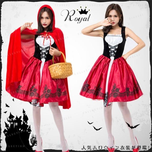 9d9df020921d37 ハロウィン 赤ずきん風 コスチューム風 サンタク プリンセス 童話 赤ずきん風コスプレマント 衣装 サンタクロース