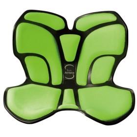 スタイルアスリート ブライトグリーン MTG Style Athlete ボディメイクシート 正規販売店