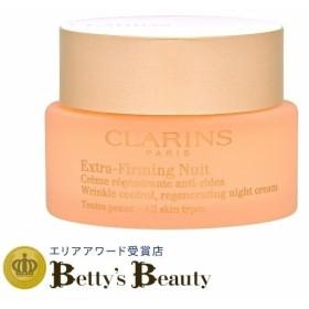 クラランス ファーミング EX ナイト クリーム SP   50ml (ナイトクリーム)  CLARINS