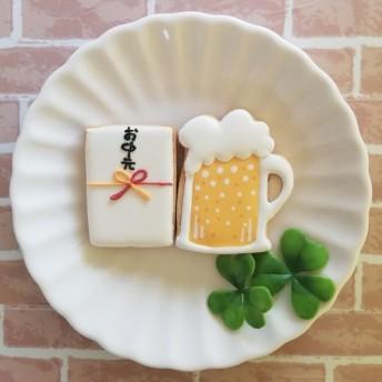 【お中元&ビール】夏の贈り物セット(2枚入)アイシングクッキー【平野パン・クッキー教室】