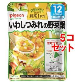 ピジョンベビーフード 野菜1食分 いわしつみれの野菜鍋 (100g5コセット)