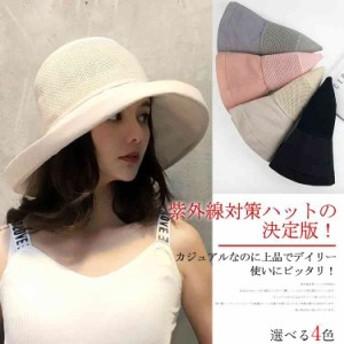 紫外線対策ハットの決定版!UVカット帽子 ハット UVカット UVハット 春 夏 つば広帽子 紫外線対策 帽子 uv つば広 日