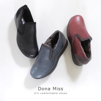 コンフォートシューズ レディース Dona Miss ドナミス 18031 厚底 スリッポン レザー 本革 靴 4E ワイズ レディース 暖かい 冬 セール