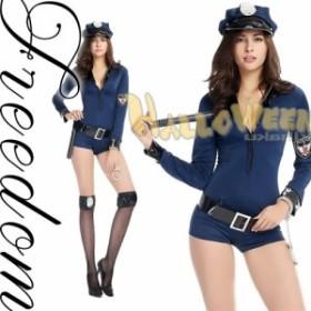 激安セール コスプレ 衣装 セクシーコス ポリス ♪ショーパン連体デザインのセクシーポリス婦人警官コスチューム♪khcos637
