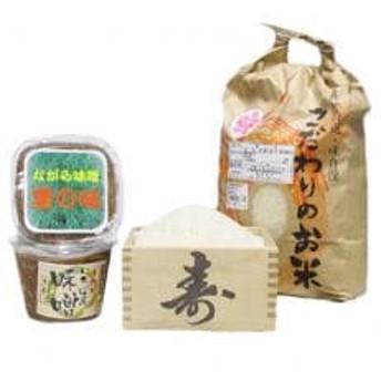 地元特産品 コシヒカリ5kgと味噌のセット