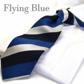 ネクタイ【FLYING BLUE】シルク(90%)/ウール(10%) flb-57