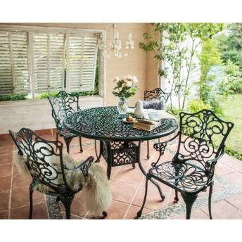 グラシュII ガーデンテーブル&チェア ラウンド5点セット G52301