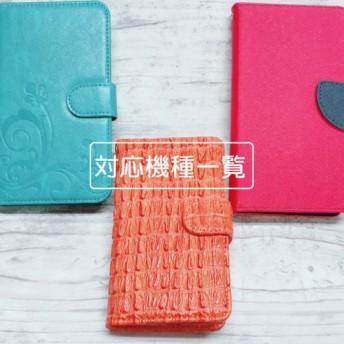 スマホ ケース 手帳型 対応機種一覧 Huawei ハーウェイ ファーウェイ スマホケース ⧜