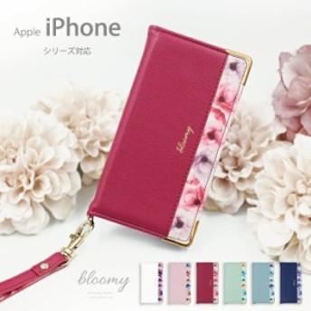 スマホケース 手帳型 iPhone11 pro Max iphone xr iphone xs max iphone8 携帯カバー iphone7 スマホカバー 携帯ケース アイフォン8