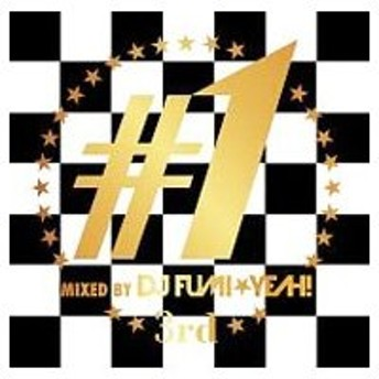 オムニバス/#1−3rd− mixed by DJ FUMI★YEAH!