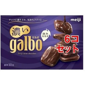 (訳あり)濃いガルボ 深みカカオ ( 60g6コセット )