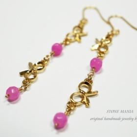 Lovely ribbon&ピンク翡翠☆彡 少女の心を持ったピアス ピアス金具変更可