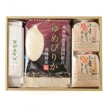 米「ゆめぴりか」2キロと小麦「キタノカオリ」で作ったラーメンとそばセット