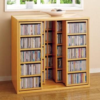 スライド式CD&コミックラック 3重タイプ5段 幅90cm [CD用] 764267