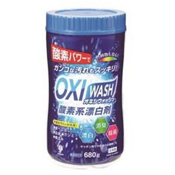 紀陽除虫菊 K-7112 OXI WASH 酸素系漂白剤 680gボトルオキシウォッシュ[K7112]【返品種別A】