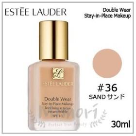 【送料無料】ESTEE LAUDER エスティローダー ダブル ウェア ステイ イン プレイス メークアップ #36 サンド 標準色